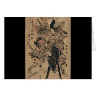Powerful Female Samurai Defeating Male Samurai Greeting Card