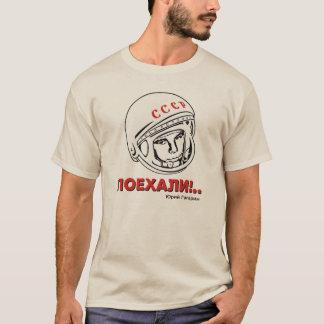 Poyejali T-Shirt