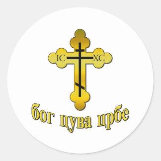 Pravoslavna Classic Round Sticker