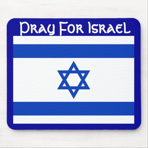 Pray For Israel Mousepad