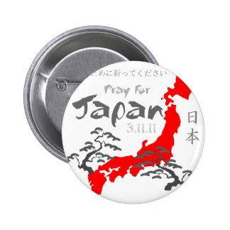 Pray for Japan 6 Cm Round Badge