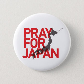 PRAY FOR JAPAN CANS!!! 6 CM ROUND BADGE