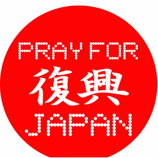 PRAY FOR JAPAN reconstruction Cut Outs