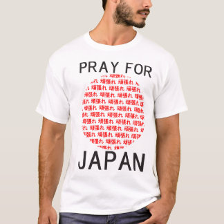 Pray for JAPAN T-Shirt