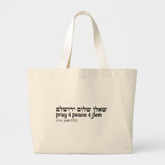 Pray For Peace Bags