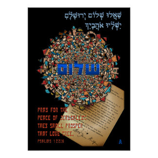 Pray For Peace For Jerusalem (20x28 inch) Posters
