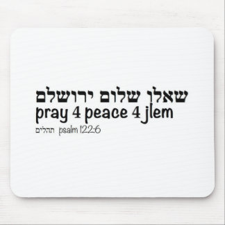 Pray For Peace Mouse Pads