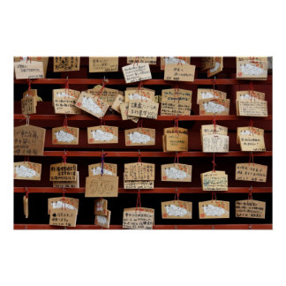 Prayer boards posters
