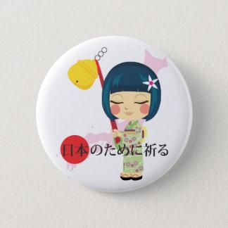 Praying for Japan 6 Cm Round Badge