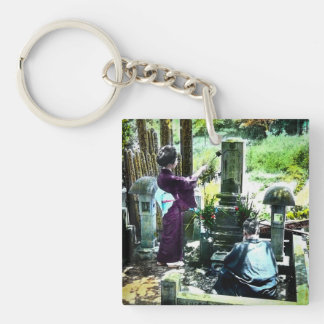 Praying to the Ancestors in Old Japan Vintage Key Ring