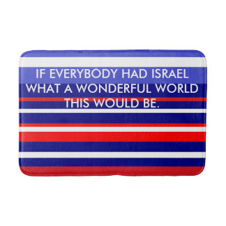 PREMIUM MEDIUM BATH MAT -  IF EVERYBODY HAD ISRAEL BATH MATS
