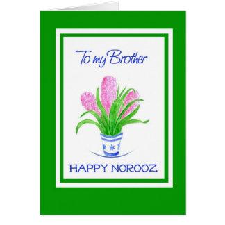 Pretty Hyacinths Norooz Persian New Year, Brother Card