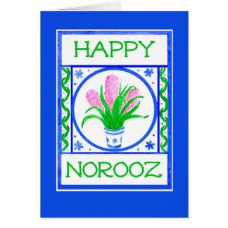Pretty Hyacinths Norooz Persian New Year Card