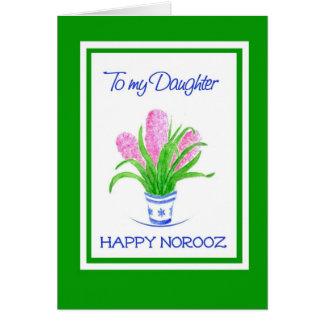 Pretty Hyacinths Norooz Persian New Year, Daughter Card