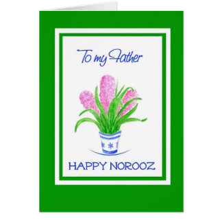 Pretty Hyacinths Norooz Persian New Year, Father Card