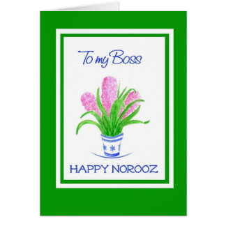 Pretty Hyacinths Norooz Persian New Year for Boss Card
