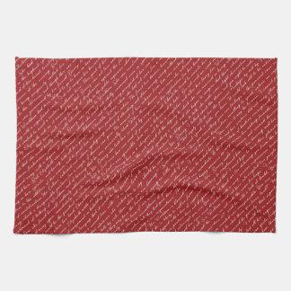 Pride and Prejudice Netherfield Ball Tea Towel