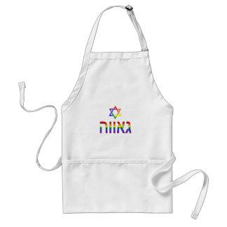 """""""Pride"""" in Hebrew Apron"""