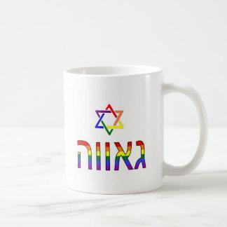 """""""Pride"""" in Hebrew Coffee Mug"""