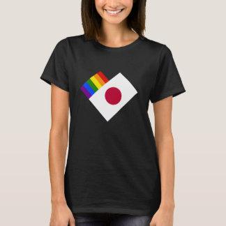 Pride of Japan T-Shirt