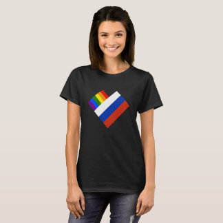 Pride of Russia T-Shirt
