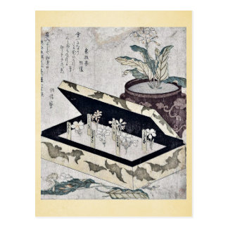 Primrose by Kubo, Shunman Ukiyoe Postcard