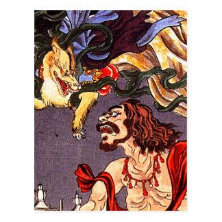 Prince Hanzoku terrorised by a nine- tailed fox Postcard
