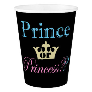 Prince or Princess? Paper Cup