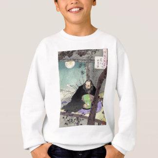 Prince Semimaru - Yoshitoshi Taiso - 1880 - woodcu Sweatshirt