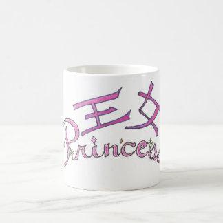 princes coffee mug