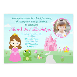Princess And The Frog Birthday Invitation Brunette