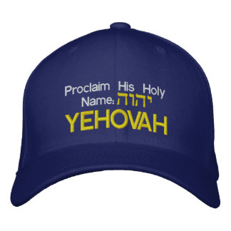Proclaim His Holy Name Cap with Hebrew Name of El Embroidered Baseball Caps