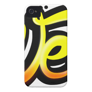 Product graffiti wesh iPhone 4 case