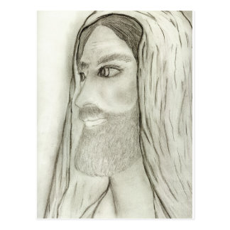 Profile of Jesus Postcard