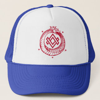 Prometheus Springs Trucker Hat