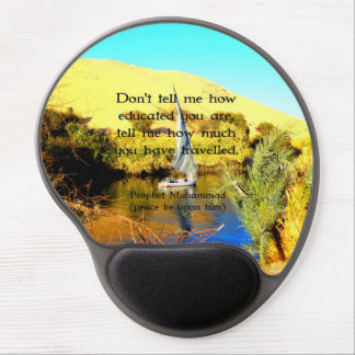 Prophet Muhammad Travel Inspirational Quotation Gel Mouse Pad