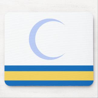 Proposed Iraq, Iraq flag Mouse Pad