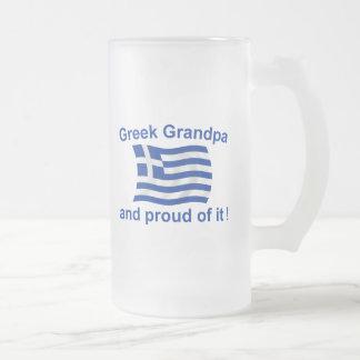 Proud Greek Grandpa Frosted Glass Beer Mug