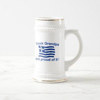 Proud Greek Grandpa 18 Oz Beer Stein