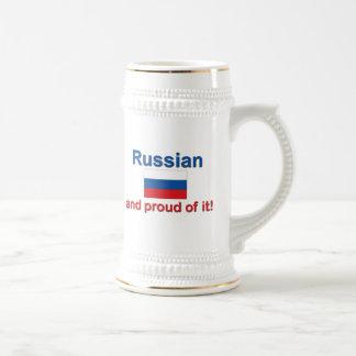 Proud Russian Beer Stein
