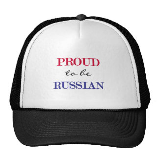 Proud To Be Russian Cap