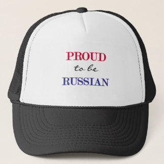 Proud To Be Russian Trucker Hat