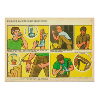 providing self-help with one hand poster