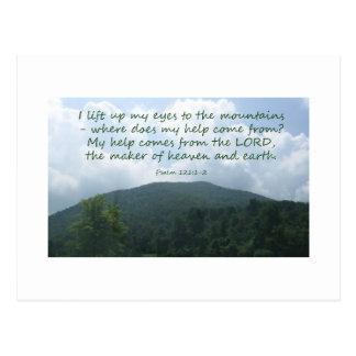 Psalm 121:1-2 postcard