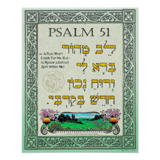 Psalm 51:12 ~ Hebrew, English, and Transliteration Poster