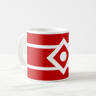 Pseudo Logo's Actual Logo (Red) Coffee Mug