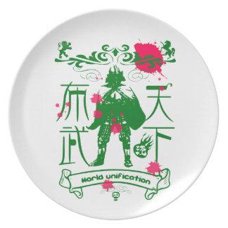 Public cloth military affairs plate