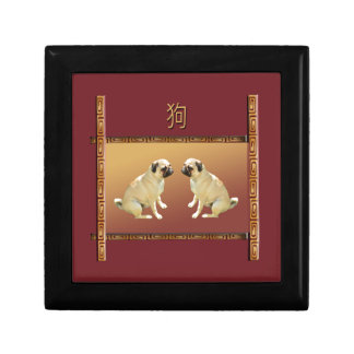 Pug  on Asian Design Chinese New Year of the Dog Gift Box