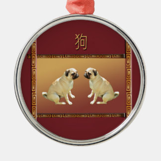 Pug  on Asian Design Chinese New Year of the Dog Metal Ornament
