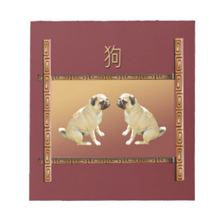 Pug  on Asian Design Chinese New Year of the Dog Notepad